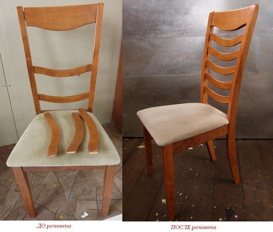 Как отремонтировать стулья  фото